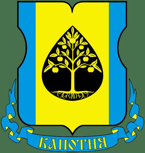 Капотня
